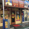 カレー番長への道 〜望郷編〜 第136回「ルンビニキッチン」