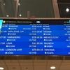 2019年12月 キューバ女一人旅⑤ ~トロント・ピアソン空港で3時間半トランジット待ち→ハバナへ