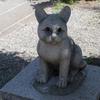ネコ好き必拝?猫返し神社(阿豆佐味天神社)に行ってみた。