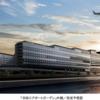 #447 「有明ガーデン」と「羽田エアポートガーデン」開業延期を発表 住友不動産
