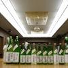 2020/2/11『立春朝搾り』全44酒、飲み比べの会