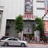 渋谷ー1(マグネットバイシブヤ109-1)