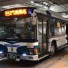 三重交通名四長島線61系統(名古屋→南桑名)