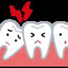 矯正日記②〜静脈内鎮静法で親知らずの抜歯と普通に抜歯編〜