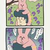スキウサギ「お団子」
