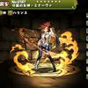 【パズドラ】守護の女神ミナーヴァの入手方法やスキル上げ、使い道情報!