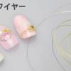 TOHO ワイヤー入荷(^^)/