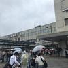 妹系イメージsoap萌えフードル学園大宮本校