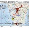2017年09月09日 07時53分 鹿児島県薩摩地方でM3.1の地震