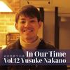 第12回  中野 雄介さん(2019秋合宿)