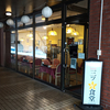 三ツ星食堂 / 札幌市中央区南2条東2丁目