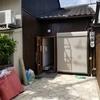 大阪市 旭区 今市 貸家 物件完成しました。
