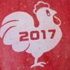 2017年は平成何年?干支や皇紀やユダヤ暦では【暦】