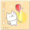 ひきこもり160924 【エアーモールス信号?】