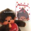 モンチッチ × サンキューマート コラボグッズ ふせんを購入!