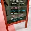 【2019TIF⑤】いろいろたくさん!フェス感満載の2日目!