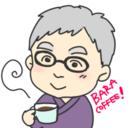 バラのコーヒー大好き!