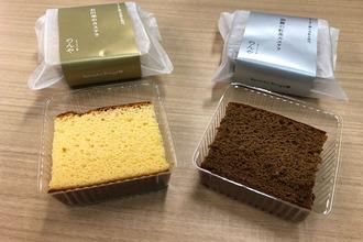 「かりんとう りんや」から石川米100%のカステラが登場!商品発表会&試食会に潜入してきた