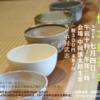 7月4日は「慎太郎茶会」開催日