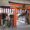 京都めぐり(030)