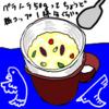 LOHACO限定パッケージのフルグラ(20171220_02)