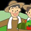 新規就農について 1