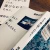 幡野 広志著作の本を読む