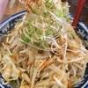 古河もっけいの味噌タンメン😵🤗山盛り野菜に仰天👩