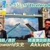 ハーフタイムデーっ!! エトラジっ!! 第102回放送っ!!