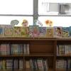とある学校の図書館(運動会)③