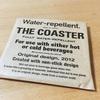 オシャレで機能性もバツグンのコースター「THE COASTER」