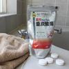 24時間美肌効果が続く発泡入浴剤 凝り・冷え性・にきび・肌荒れに薬用ホットタブ重炭酸湯