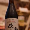 毎年恒例!日本人がベルギーとフランスで紡ぐスペシャルビール、その2016年ヴィンテージが登場☆『欧和ビール 黒欧和Grand Cru'16 』