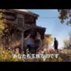 映画「ジュピター」の感想【「マトリックス」シリーズ監督作品】