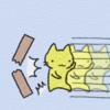 基本動詞のイメージ「壊す break」