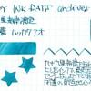 #0577 九十九里海岸限定 八鶴藍 ハッカクアオ