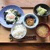 納豆食べたい    7/29        水曜   朝
