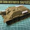 TAMIYA 1/48 ソビエト陸軍 自走砲 SU-122 製作記 PART1