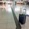 ピアソン空港からユニオン駅まで