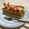 【三重県多気郡多気町】Confiture Hさんの味覚と視覚で楽しむケーキ