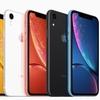 iPhoneXRの売れ行き,鈍いんじゃないですか?〜当日19時で全然余裕ですけど…〜