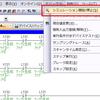 【中級編】PLC(シーケンサ)によるGX Works2&MT Developer2&GT Designer3の連携シミュレーション設定方法