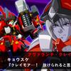 【スパクロ動画】アルトアイゼン・リーゼのカットイン動画 - スーパーロボット大戦OG