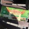 輸入菓子:豊産業:ボンボネッティチェリークイーン/ベルメーレンカラメルビスケット(アーモンド・チョコチップ・オーガニック