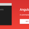 Angular Update作業 ~Angular4 and Angular CLI~