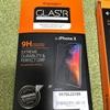 iPHoneX 用のSPIGEN ULTRA HYBLID & GLAStR SLIMを買ってみた。