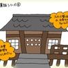 9/22 うめ先生のセミナー@京都 開催しました!