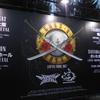 ガンズ・アンド・ローゼズ来日公演レビュー!「京セラドーム大阪」ライブ観戦レポート!(Gunsn' roses Osaka live report!!)