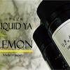 待望のフルーツ系登場② LIQUID YA レモン