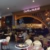KLパビリオンのCafé de ParisとMERCATO